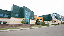 Picture of the exterior of Servus Place