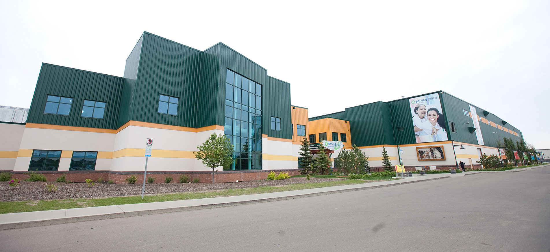 Exterior of Servus Credit Union Place; recreation facility in St. Albert, Alberta