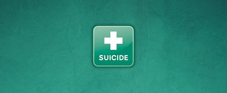 medical plus sign with the word suicide written below it